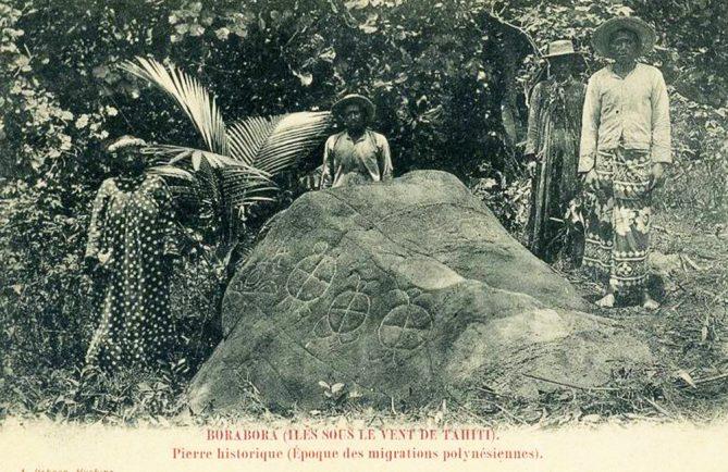 Ofai honu, pierre tortue de Bora Bora. Photo Itchner