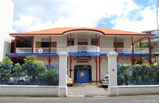 École chinoise Koo Men Tong de Papeete, Tahiti © Tahiti Heritage