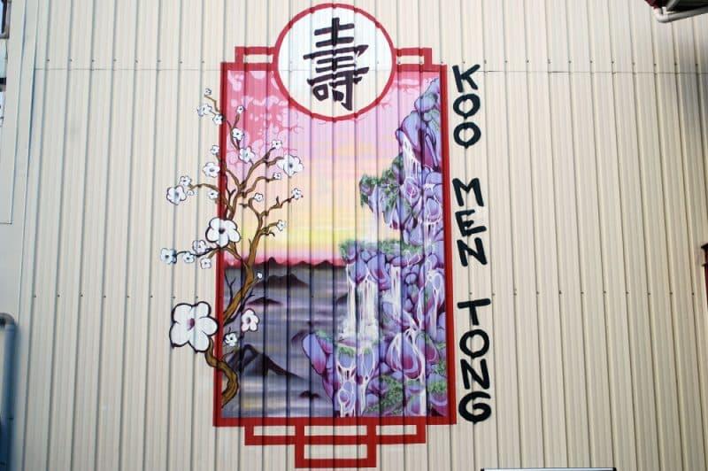 Fresque de l'école chinoise, Koo Men Tong 1, Papeete