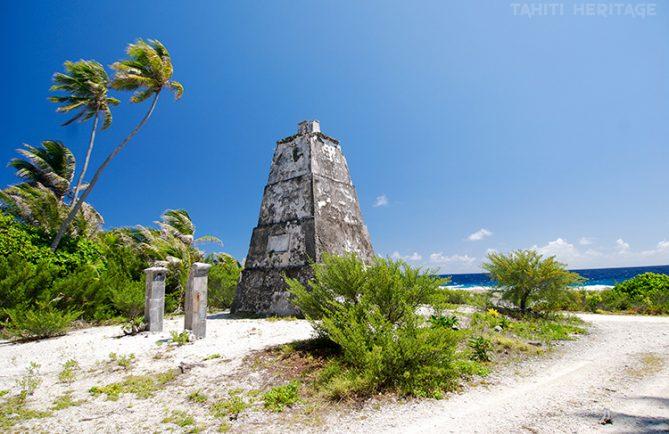 Phare de Taputavaka à Rotoroa, Fakarava © Tahiti Heritage 2014