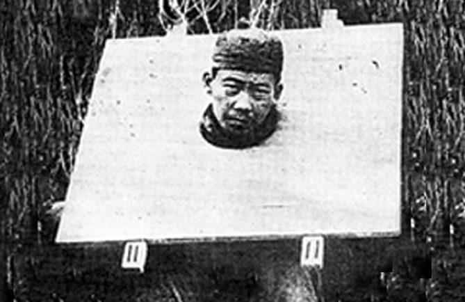 Chim Soo Kung, martyr chinois d'Atimaono.