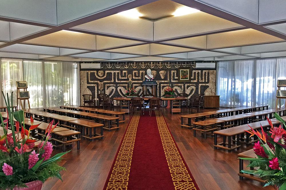 Mairie de Punaauia à Tahiti. Salle des mariages
