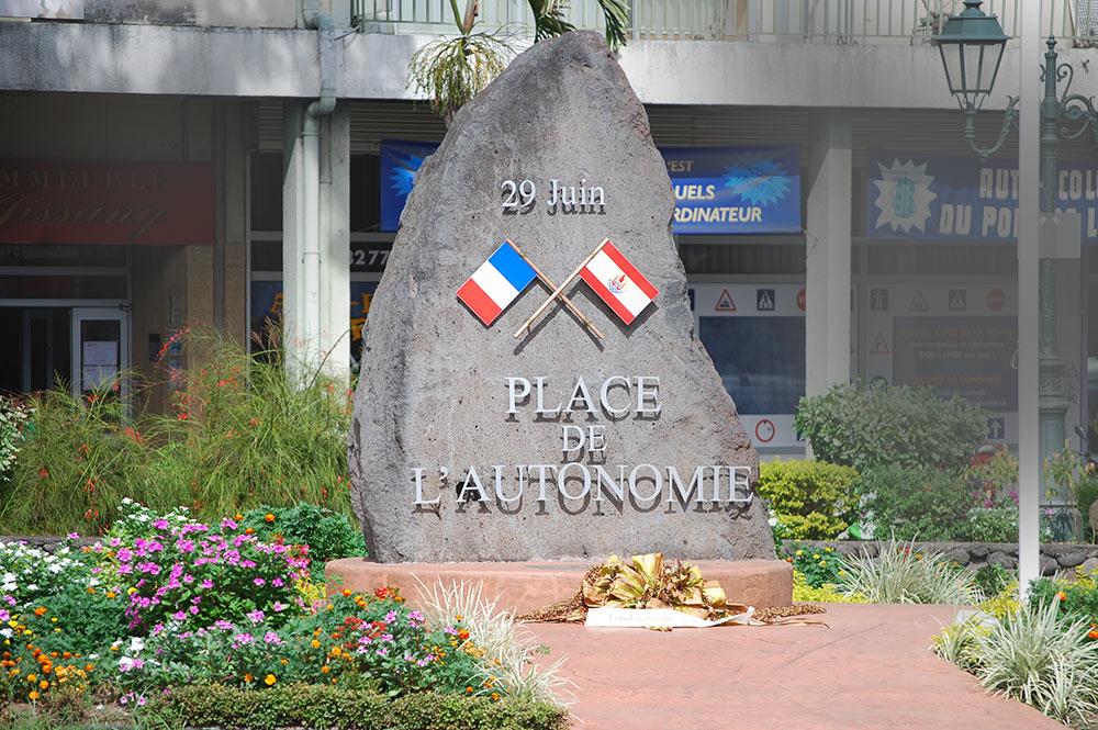 Première place de l'Autonomie, au Pont de l'Est à Papeete en 2007