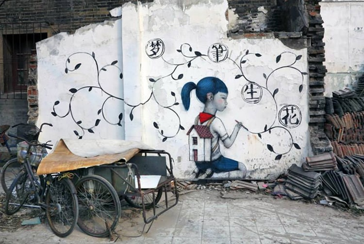 Fresque à Kang Ding Lu, Shanghaï par Seth. Photo Nouveaux Explorateurs Malland