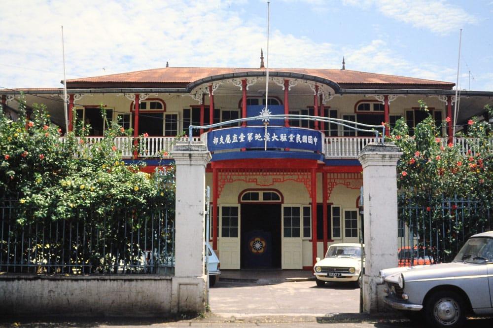école chinoise Koo Men Tong de Papeete en 1982