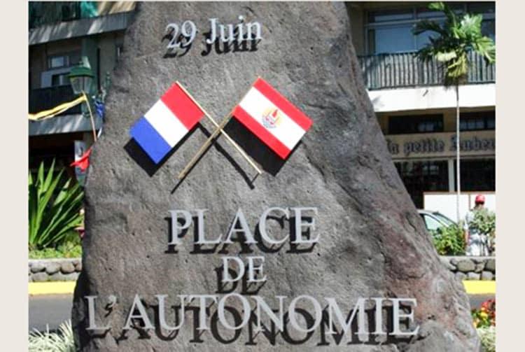 Le drapeau français aux couleurs inversées le 29 juin 2007