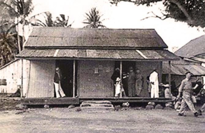 Magasin Achou devenu Chin Lee à Bora Bora vers 1940